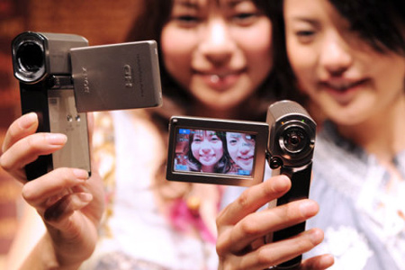 kamera Sony HDR-TG1 Handycam